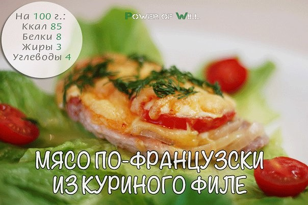 Домашняя кулинария - Страница 2 Image?t=0&bid=815370663225&id=815370663225&plc=WEB&tkn=*tzLQPb2ZQQsDbe8Q3K_jcRYNor4